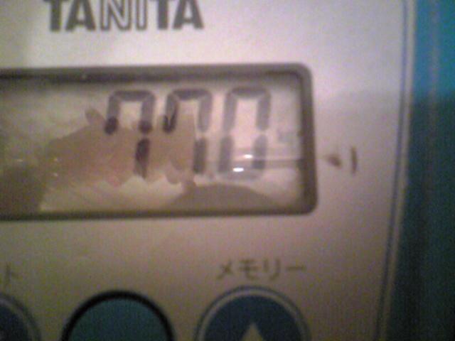 あと0.4キロまで来ました!